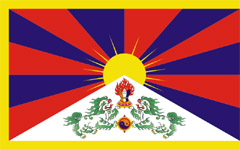 Bild zum Artikel: Tibet Flagge weht am Mittwoch wieder auf dem Hagener Rathaus