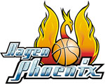 Logo Phoenix Hagen Kommentar